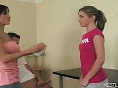 Probar la fuerza anal. madres culonas xvideos